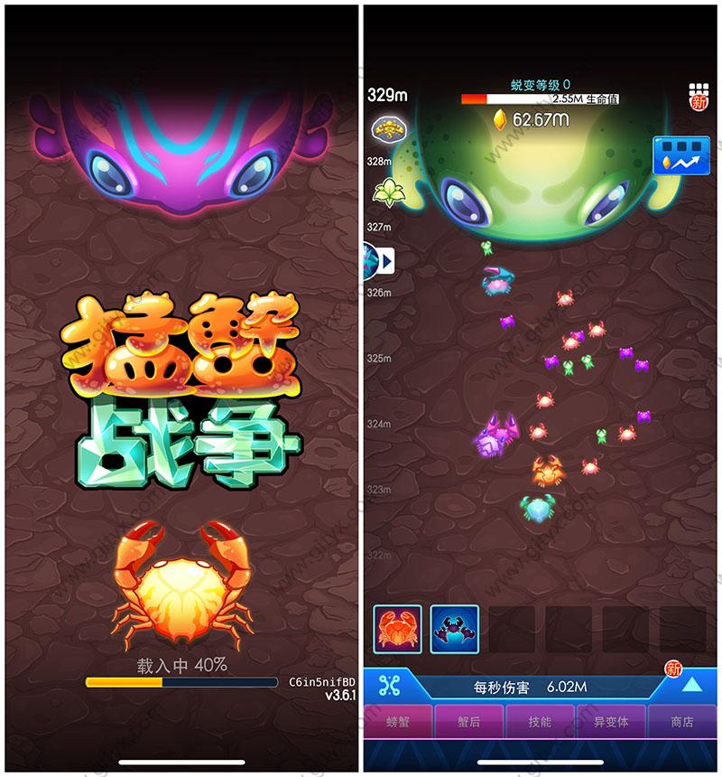 [手机]猛蟹战争 (Crab War)